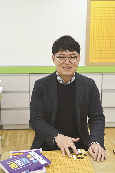 미르초등학교 전기현 교사.