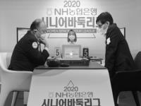 라이벌 열전 / 서능욱 vs 강훈