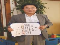 월간『바둑』 애독자, 김경래 소방시설관리사