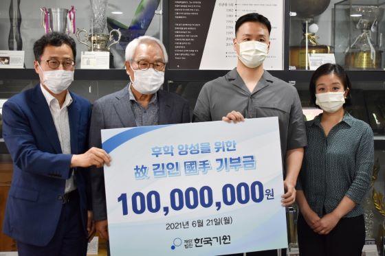 김인 국수 유족, 후학 양성 위한 기부금 1억 원 전달