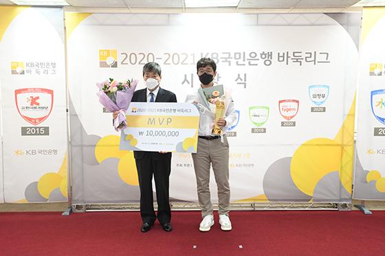 '전승신화' 원성진, KB국민은행 바둑리그 MVP 수상