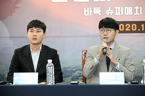 '투톱' 신진서ㆍ박정환, 농심신라면배 최종라운드 출격