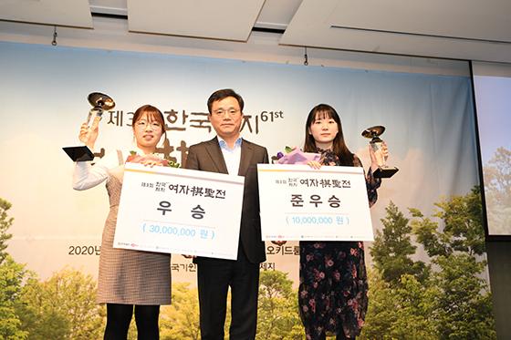 ▲(왼쪽부터)한국제지 여자기성전 우승자 최정 9단, 안재호 한국제지 대표이사, 준우승자 김채영 6단