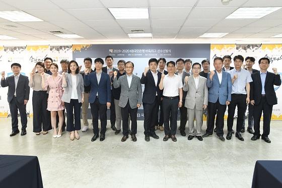 랭킹1위 신진서, 셀트리온행… KB국민은행 바둑리그 선수선발식 열려