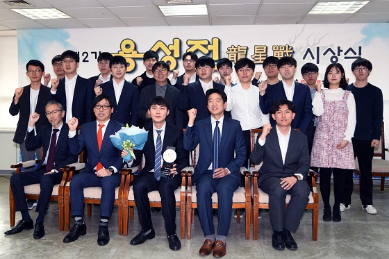 ▲시상식 후 내빈 및 용성전 본선 진출 선수들이 단체 기념 촬영을 가졌다.