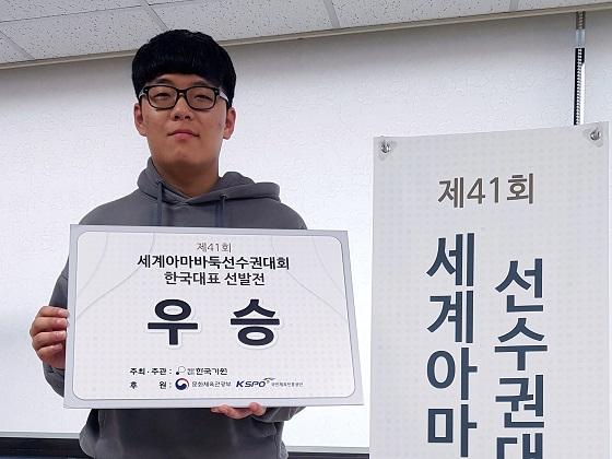 김다빈, 세계아마추어 바둑선수권 국가대표 선발전 우승
