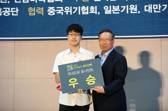 국수산맥 우승 박영훈, '아홉수 끊어 홀가분하다'