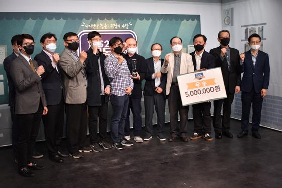 서울고, YES24배 고교동문전 5년 만에 두 번째 우승