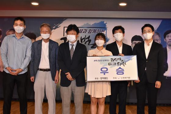 전자랜드 라이벌 대전, 한가위 연휴 휘영청 밝혀