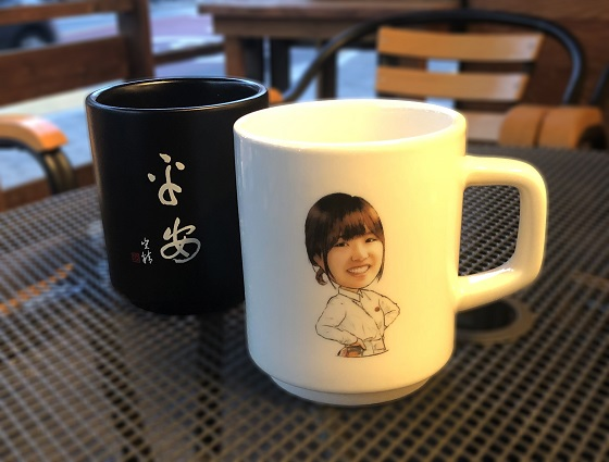 ▲최정 9단 휘호 고급 머그컵