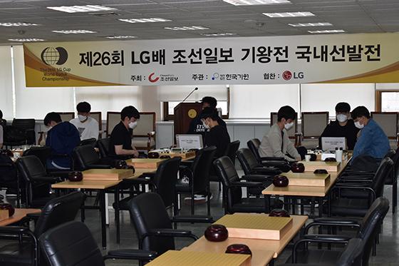 이동훈 등 7명, LG배 국내선발전 통과